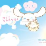 シナモン【公式】