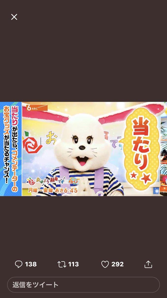 test ツイッターメディア - #おは朝ルーレット水曜 浅尾美和さんのサングラスほしいです! 毎朝見てます! これからも末永く番組続けてください! #おはよう朝日です https://t.co/R4eq08Psho