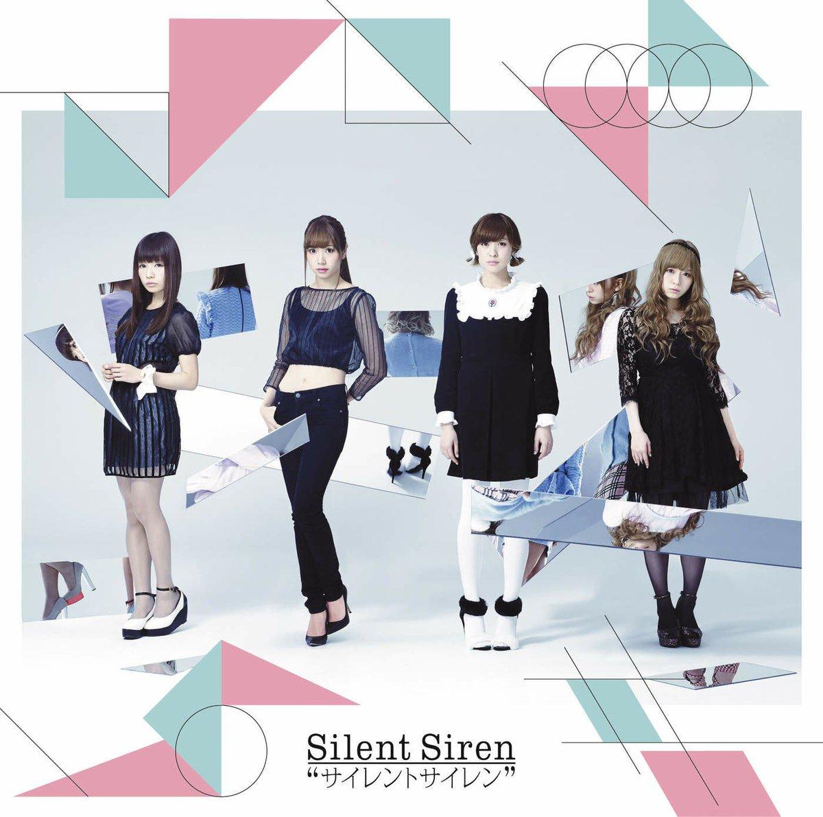 test ツイッターメディア - #NowPlaying ストロベリームーン - Silent Siren (サイレントサイレン) https://t.co/y4tXBRgyaU