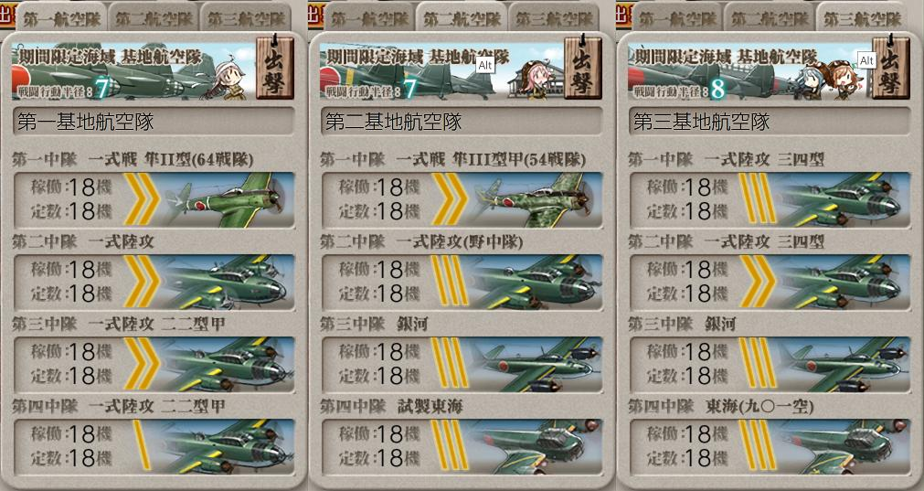 test ツイッターメディア - ★艦これ2019春イベE5甲第2ゲージ ラスダン ・水上-戦4空1水母1/軽1駆2雷2戦1 ・基地航空隊 画像2削り→3ラスダン ・道中支援/決戦支援あり 削りはサミュ魚雷3ジョン対空カットイン。ラスダンXマスからボス夜戦カットインまで攻撃を吸い続けたサム、友軍磯風からボスのみを攻撃した自軍、運がよかった https://t.co/l8ZSVVnDQw