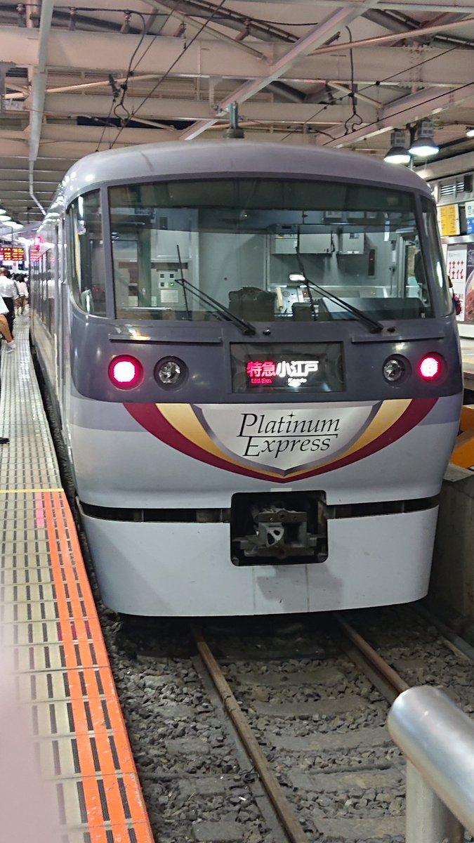 test ツイッターメディア - 1年ぶりに実家に帰省するために西武新宿線に乗った♪ さすが親会社が鉄道会社なだけあって至る所にライオンズ\(^-^)/ なつかしい♪ そして特急レッドアロー小江戸号で帰って参りました♪ https://t.co/XSWXzNf2fQ