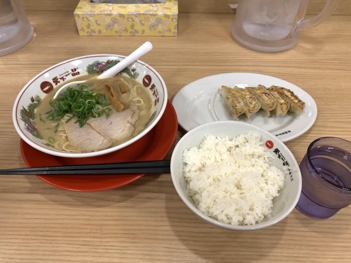 test ツイッターメディア - #しぐれの麺活   天下一品 ギョウザ定食 https://t.co/aEueHmfKcY