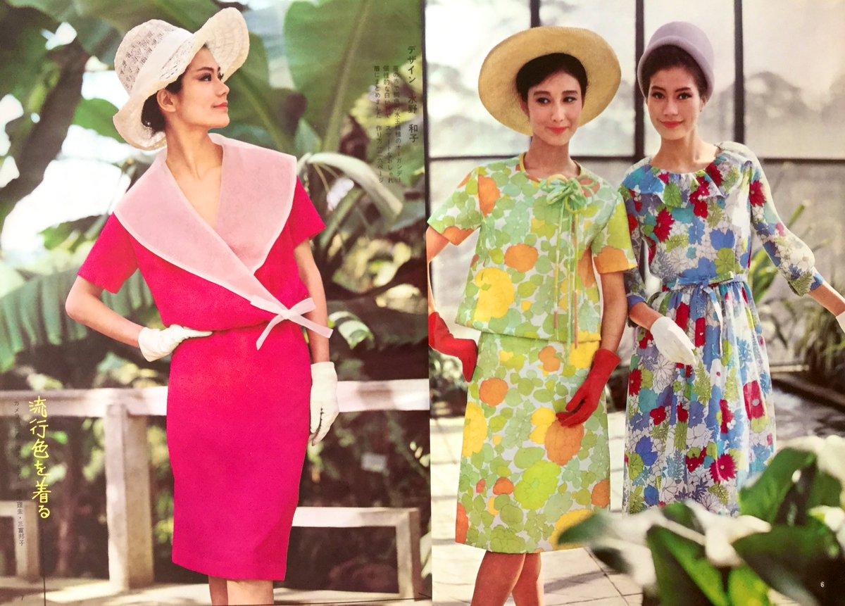 test ツイッターメディア - 昭和38年「家庭全科」5月号を紹介します。表紙は初々しい浅丘ルリ子さんです。巻頭カラーは「流行色を着る」。 4枚目の右の花柄、素敵です✨ #昭和レトロ #家庭全科 #ファッション #ソーイング https://t.co/pdBDqdN6Sz