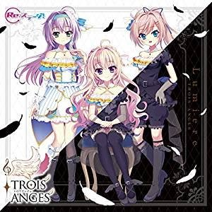 test ツイッターメディア - #NowPlaying   Silent Dystopia - TROIS ANGES (日岡なつみ, 阿部里果, 長妻樹里)   Album:Lumiere https://t.co/BmQcaTsmqF