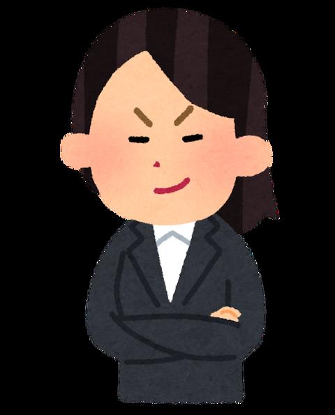 test ツイッターメディア - 【有能】土屋太鳳さん、大胆に見せつけてくるwwwww(※画像あり) https://t.co/rCHShfe5Bw https://t.co/BSK41Ebxpa