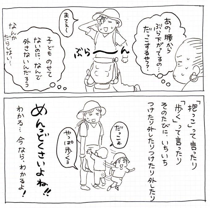 hatiyamaruさんのツイート画像