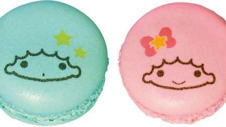 test ツイッターメディア - 胸キュン!不二家洋菓子店に「キキ&ララマカロン」、味はライチとピンクグレープフルーツ https://t.co/6qDi0VIW1d https://t.co/wdhX1PSY0q
