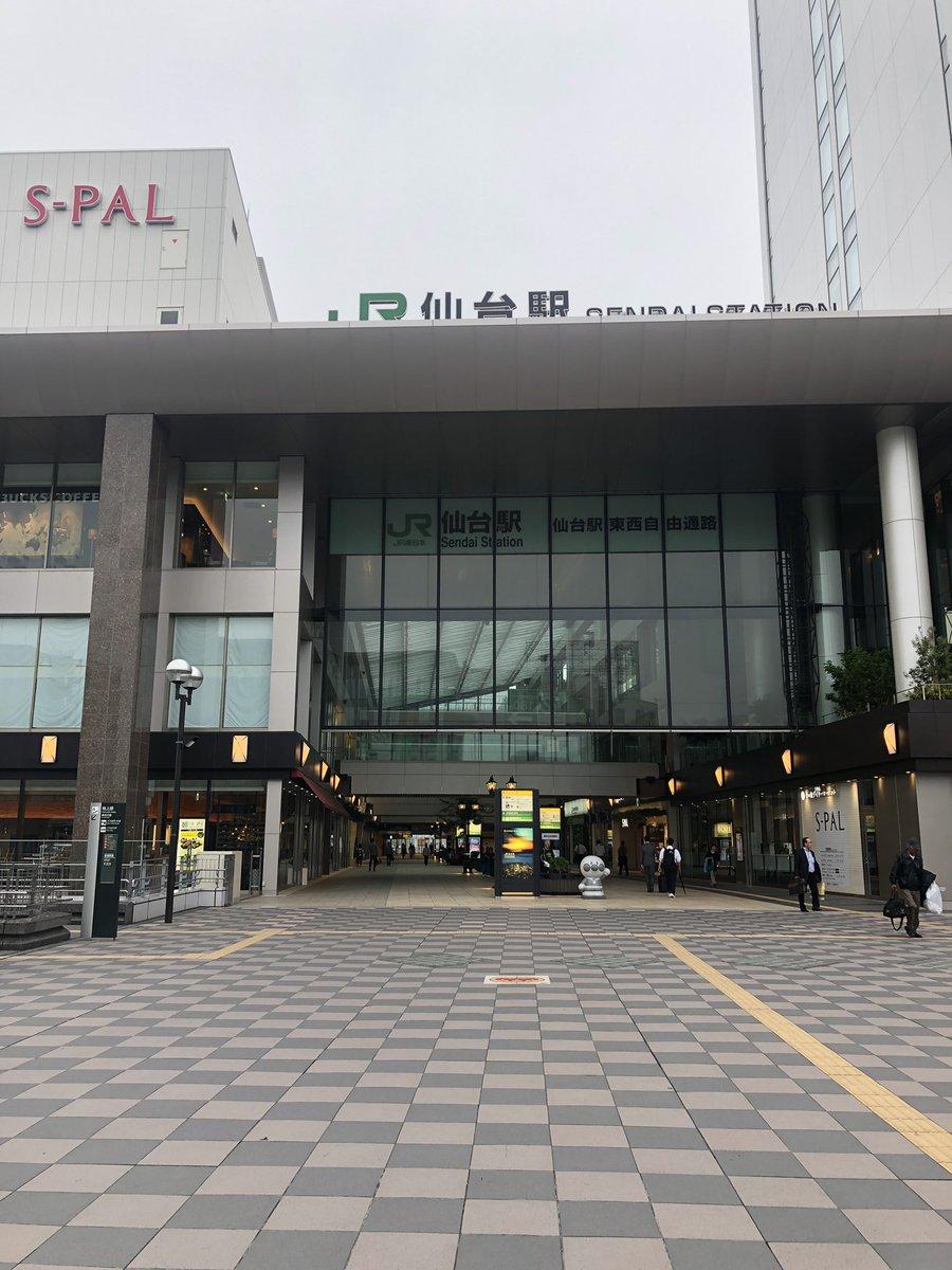 test ツイッターメディア - 仙台駅に来ると 伊坂幸太郎の小説を思い出す。「ラッシュライフ」だね。名作! #仙台駅 #伊坂幸太郎 #ラッシュライフ https://t.co/nDA06KKRdS