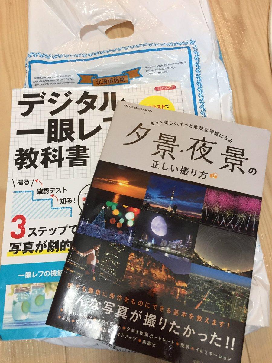 test ツイッターメディア - @haruki_0823 @Daikichis_31 ホシガキさん、これ。  1年くらい借りパクしてました。  ピータンが代わりに謝ります。  すみませんでした。 https://t.co/TyMmTkD36l
