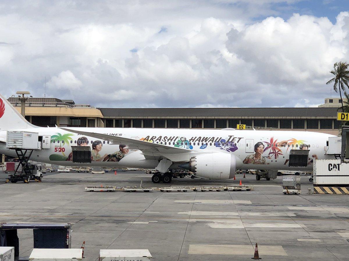 RT @inoueyusuke: 日本のスーパースターを、ハワイで発見!! やっぱ『#嵐』さんって、すっげぇ^_^...