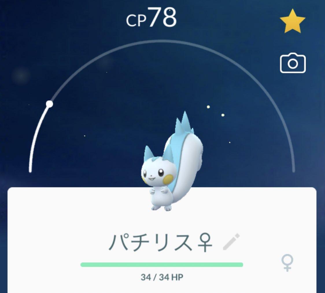 ポケモン ぱちりす