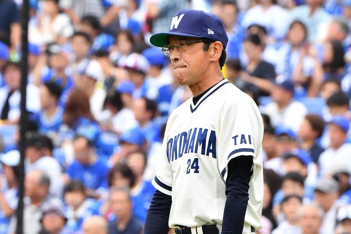 test ツイッターメディア - 【遠藤一彦 氏】 「横浜スタジアムの雰囲気は昔から好きだったので、久々にその感覚を思い出しました。チームは今、ベテランも若手もみんな調子が上がってきているのでこの勢いを維持して、最後いい位置で終わってほしいなと思います」 https://t.co/2lleMAi5im