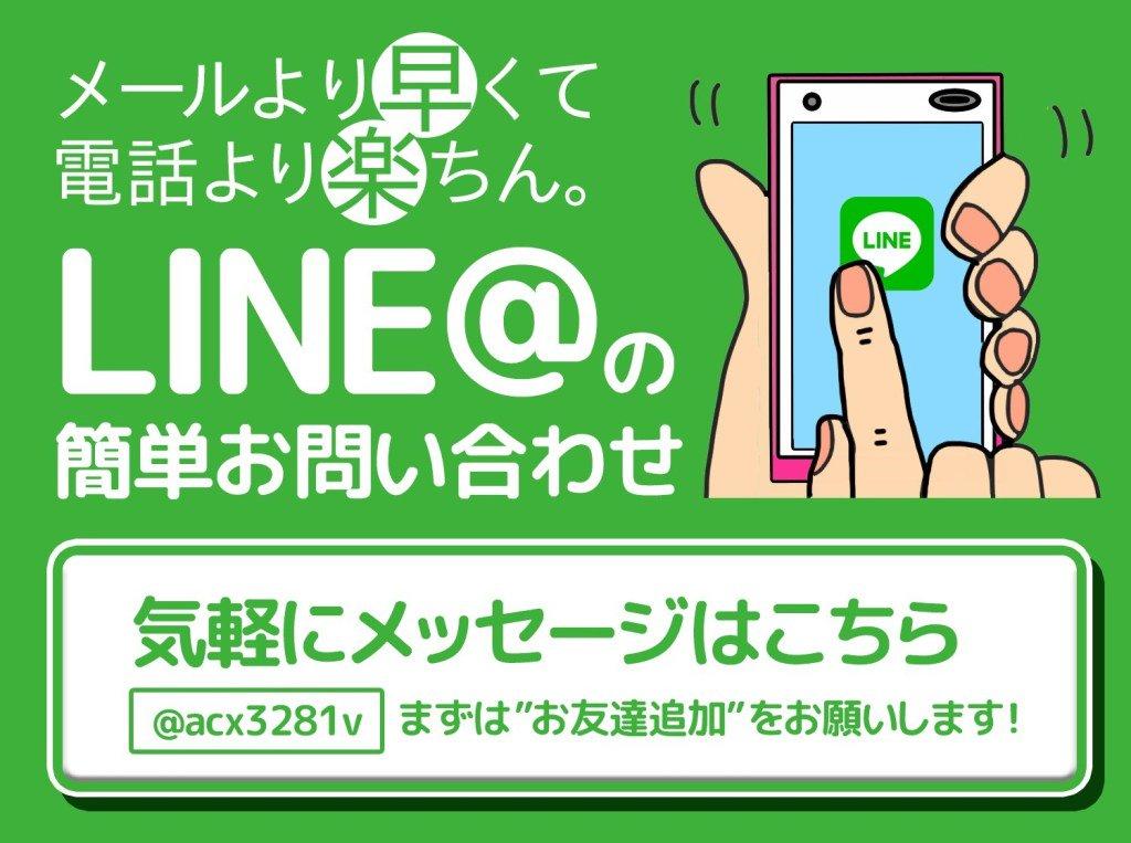 test ツイッターメディア - 今秋に【iPhoneSE2 or iPhoneXE】が出る(;・`д・´)!? https://t.co/NVhk3Aqoin https://t.co/BimhCEXWrA