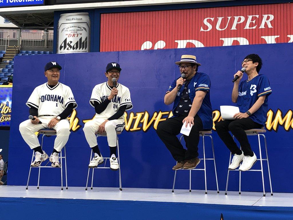 test ツイッターメディア - 「70th ANNIVERSARYトークショー」山下大輔さん、遠藤一彦さんとお話させていただきました。  横浜スタジアムのグラウンドで小さい頃に見ていたお二人とお話できたなんて、今でも信じられません。  あらためてホエールズ&ベイスターズが好きでよかったです…ご来場のみなさまありがとうございました! https://t.co/CQh15rXeTm