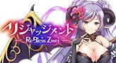 test ツイッターメディア - DMMゲーム人気ランキング更新! https://t.co/eqPj84yKgm 第19位!リジャッジメント/Rebless Zwei  RPG リジャッジメント/Rebless Zwei 君がいる限り、希望は消させない  -- Delivered by Feed43 service https://t.co/jWOLz1JlUQ