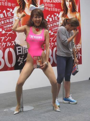 test ツイッターメディア - @momijin_p ハイレグと言えば岡本夏生だ!(笑) #何の連想ゲームですか https://t.co/v2tZLPGH2z
