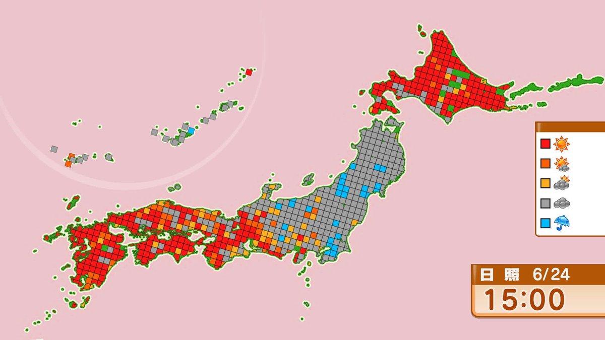 test ツイッターメディア - 【2019/6/24-15:20 TBC気象台】関東から北の太平洋側では、日ざしが弱かったり、涼しい東よりの風の影響だったりで、気温が低くなっている一方、東海から西では暑くなっています。東海道新幹線で東京⇔名古屋間を移動する人は、服装選びが難しそうですね。 https://t.co/yil5Yzcgx2