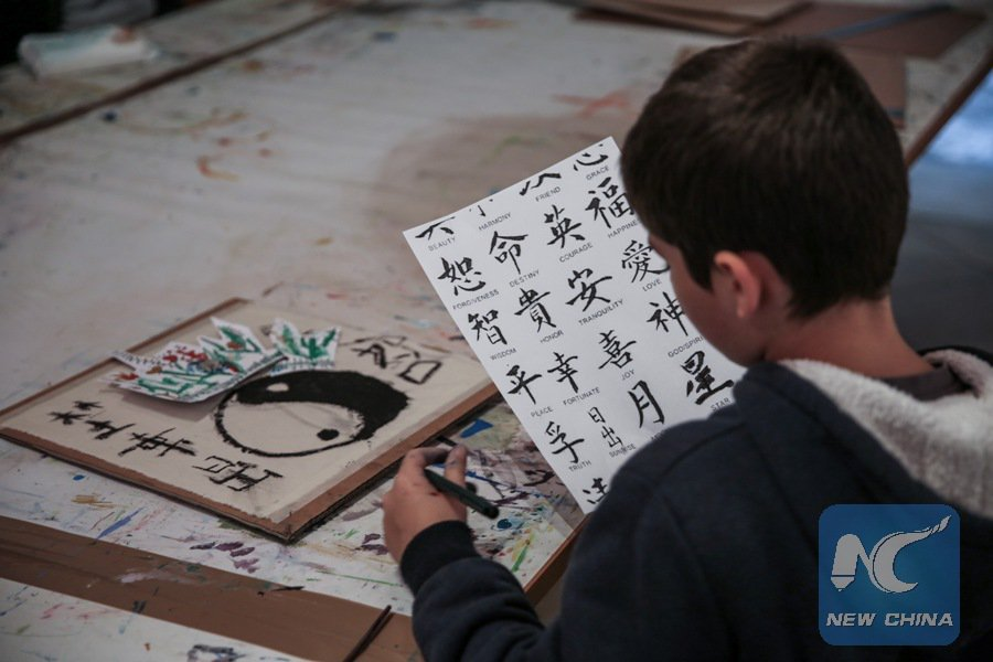 Two art workshops bring children closer to #Chinese culture at Museum Herakleidon in #Athens