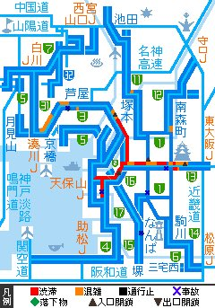 test ツイッターメディア - 16:00 阪神高速の渋滞状況です。 https://t.co/cWQieqOMvz