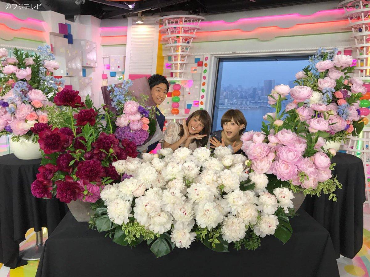 【アクア】女子アナ +α 2017/05/30/火 【めざまし】 ->画像>206枚