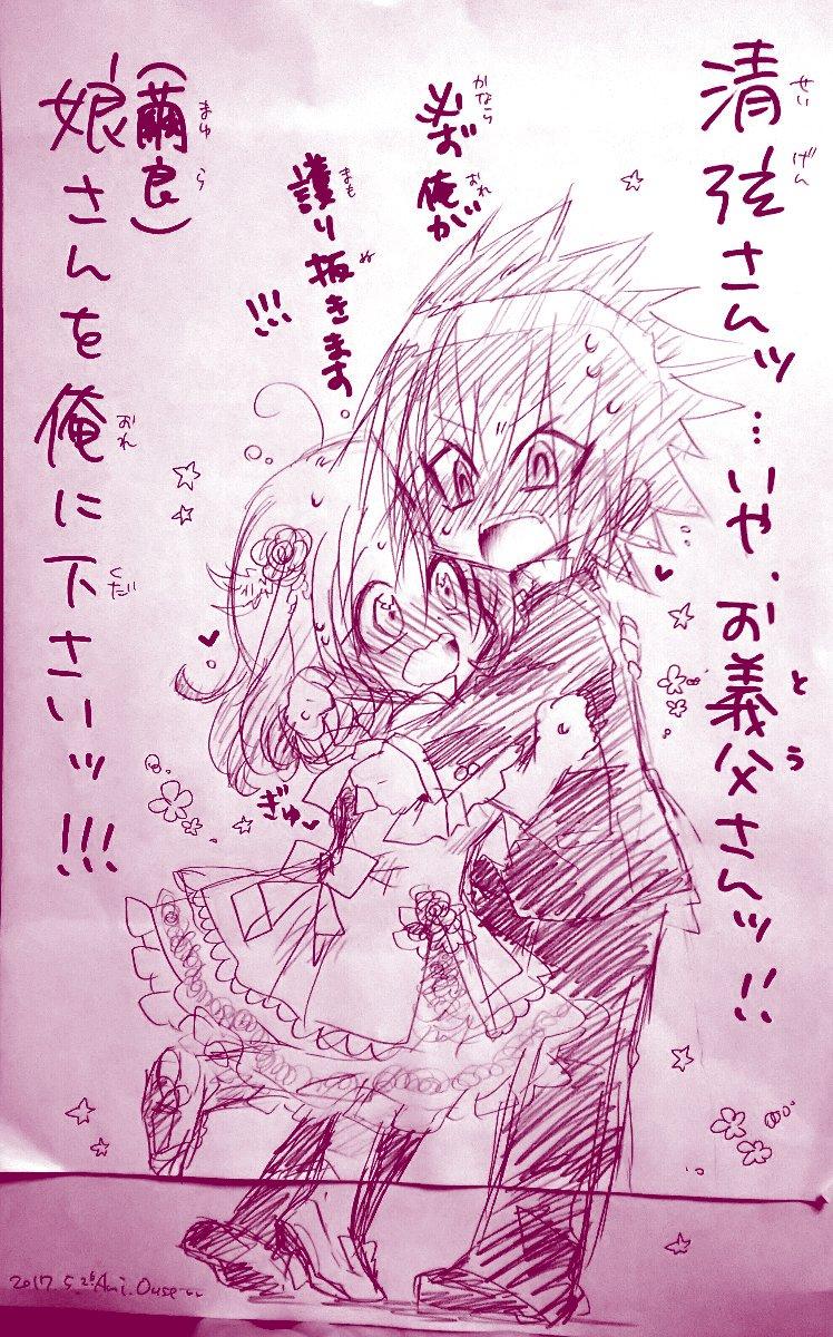 ★面白そうなので2パターンWW殺る気だーーー!!!!(・∀・)(*゚∀゚)ウッッヒャアァわぁ~紫さんも呪装、出来るんです