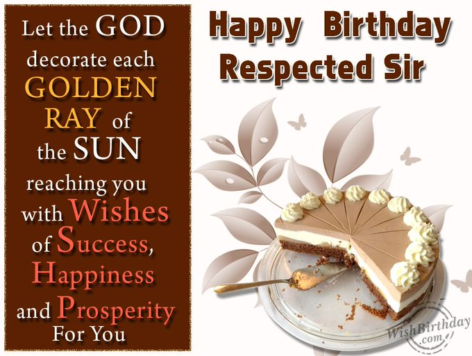 HAPPY BIRTHDAY NITIN GADKARI JI