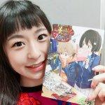 この美術部には問題がある!コミックス8巻が本日発売ですー!!∩(^ω^)∩先日いみぎ先生にいただきました!!ありがとうご