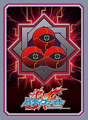 【バディファイト】r  スリーブコレクションVol.32 「フューチャーカード バディファイト『the Chaos』」予