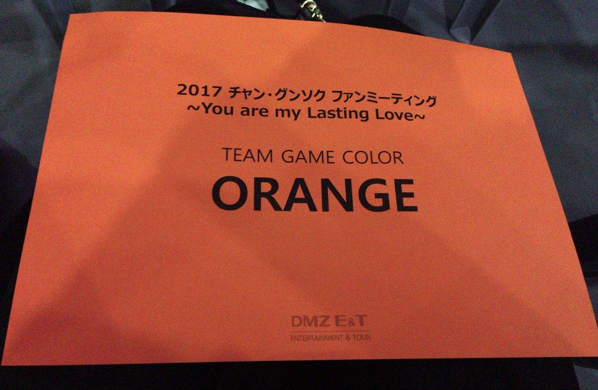 私はorange。色はピンク、黄色、青、緑もあります(^^)さぁ、どうなりますかね。私の席からステージです(*•̀ᴗ•́