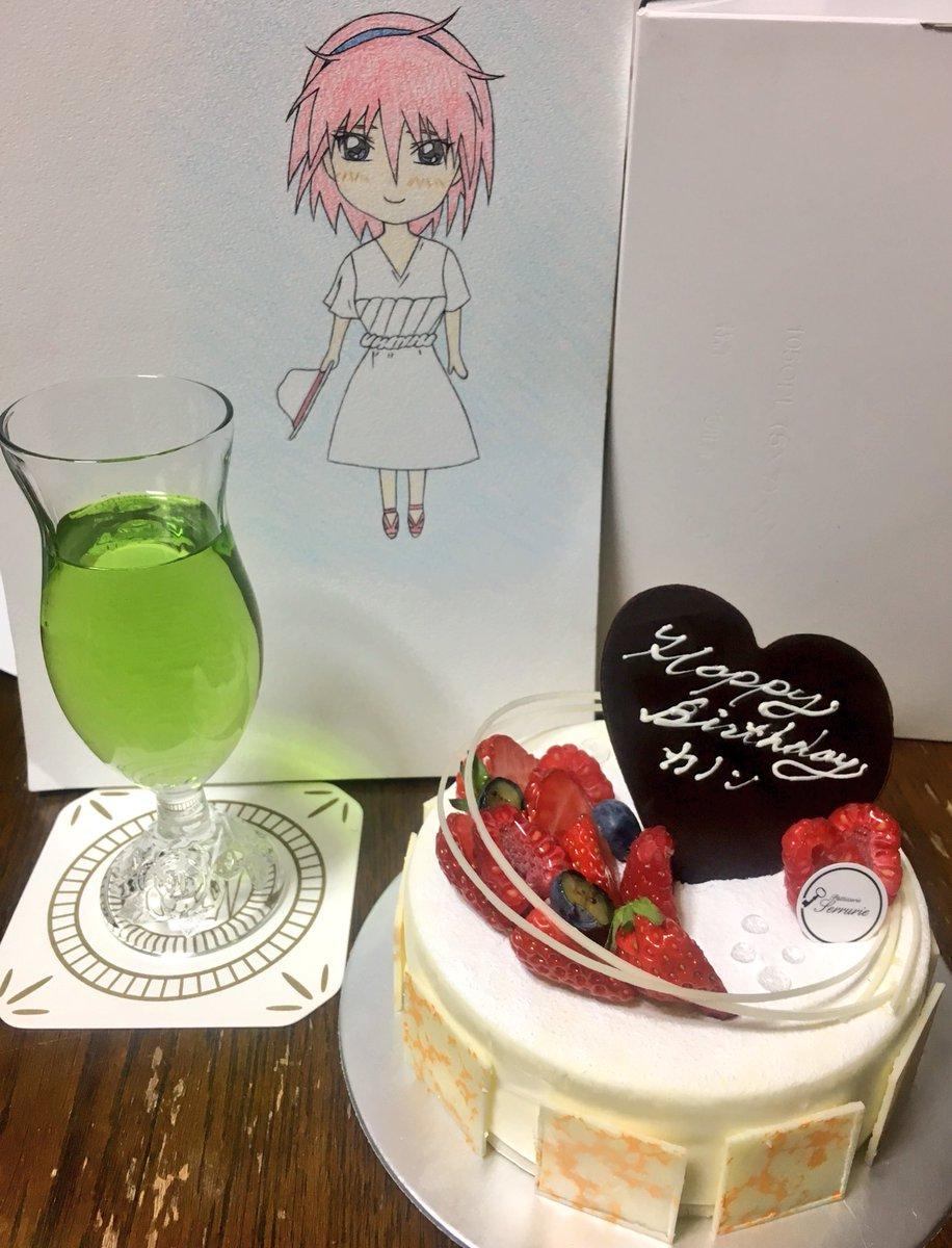 改めてちゃんと、ケーキとメロンソーダと一緒に飴は用意出来なくてゴメンね(´・ω・`)カノンお誕生日おめでとう:+.゚(*