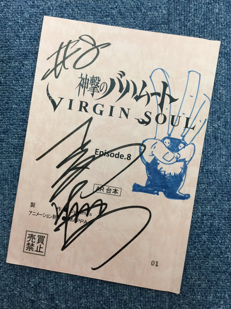 【神撃のバハムート VIRGIN SOUL】#8  BS-TBSにてこのあと24:00よりオンエア!!  ロッキー腕組ん