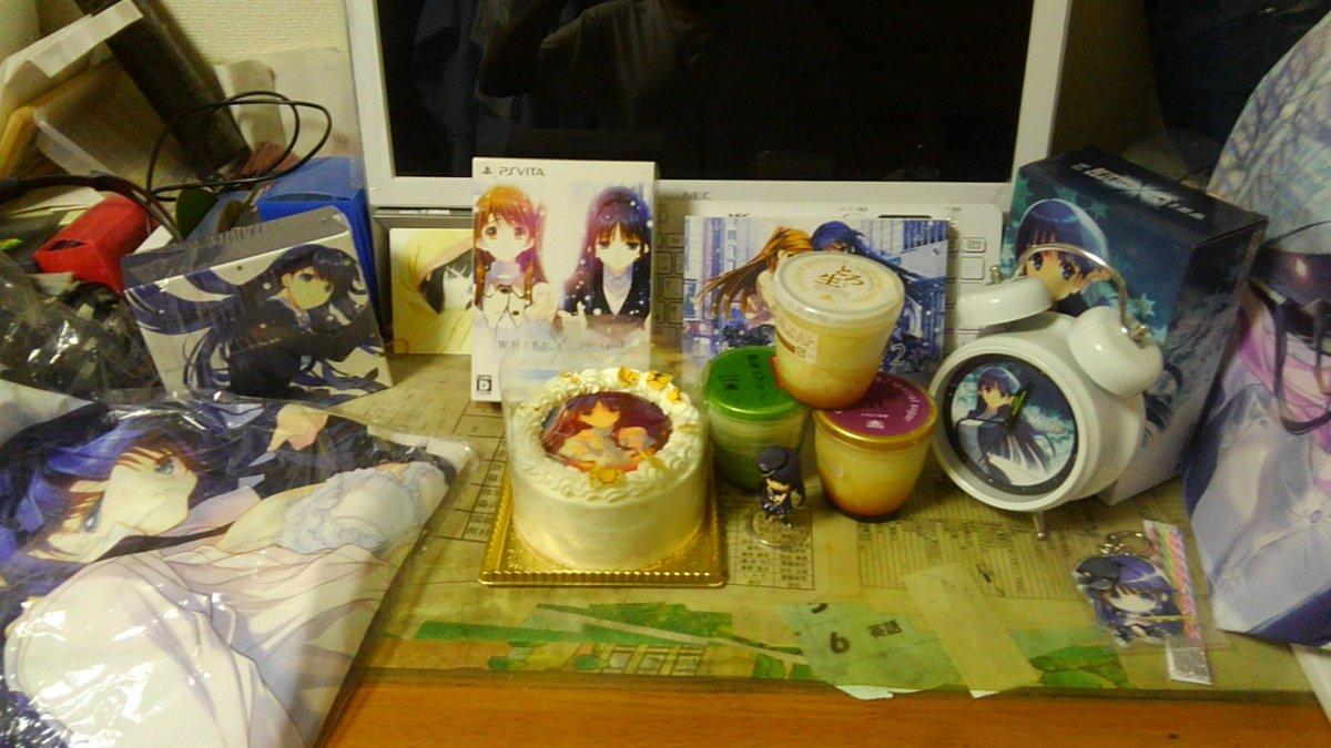 かずさ誕生日おめでとう!!今回は小さいけどケーキを(初任給で)買ったよ!!いつまでも春希と御幸せに!!.........