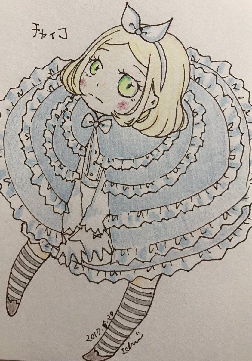 今日の女子会回が楽しみすぎて、チャイコ描いた(*´◒`*)#クラシカロイド