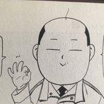 銀の匙に出てくる校長の考えは今の日本人に必要だよね
