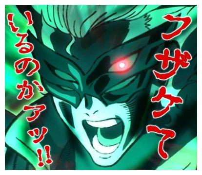 もう1枚。#gレコ #gのレコンギスタ #富野由悠季 #マスク #ルイン