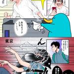 大阪から上京した結果wwwsuicaペンギンに改札ラリアットを喰らう羽目にwww