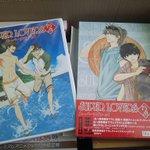 SUPER LOVERS2 BD3巻あべ美幸先生の描き下ろし漫画が……夏生の話でヽ(;▽;)ノ嬉しい #スパラヴァ