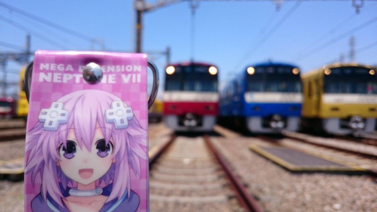お約束(ネプリにカメラ機能があれば…#京急ファミリー鉄道フェスタ #ネプテューヌ