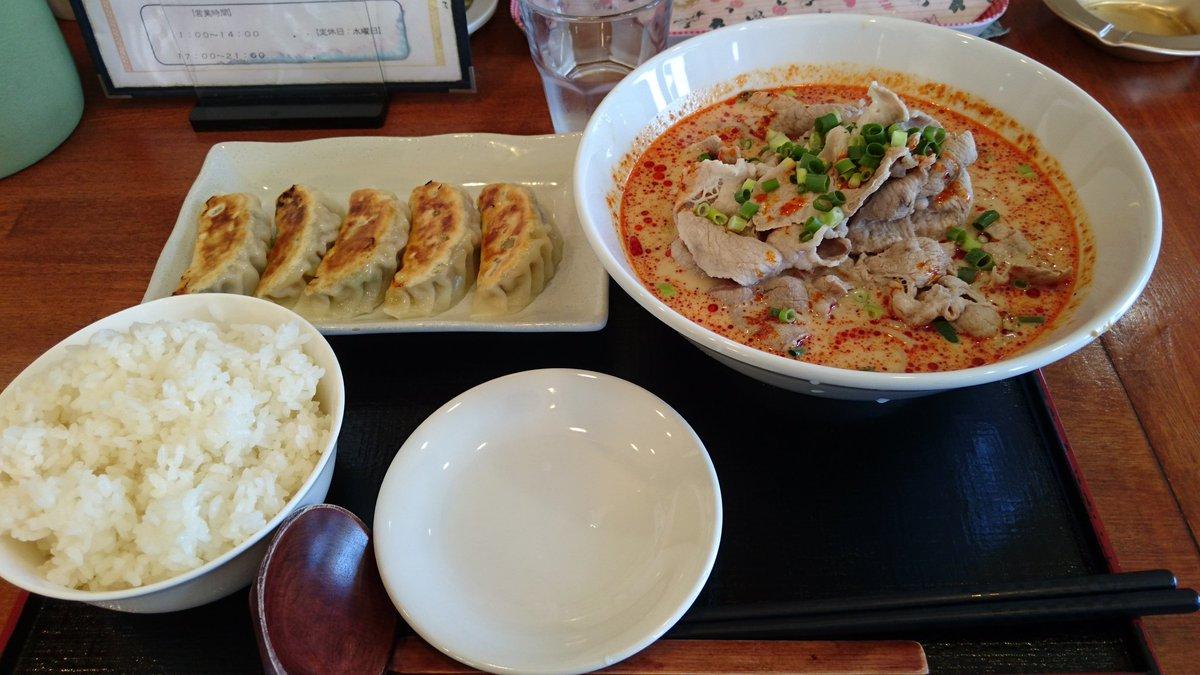 お昼ご飯どこにするか悩んだけどツイッター限定メニューには勝てなかったよ…藤乃屋さんの豆乳担々麺ほんと美味い。あとすみぺの