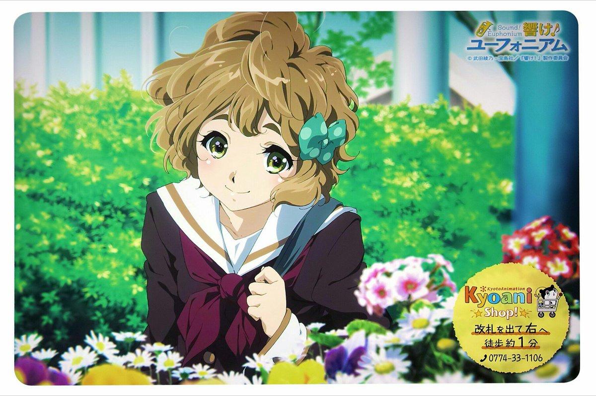 木幡の京アニの看板のカット回収麗奈のカットは多分そうかなと思います。#anime_eupho#響けユーフォニアム#ヤンの