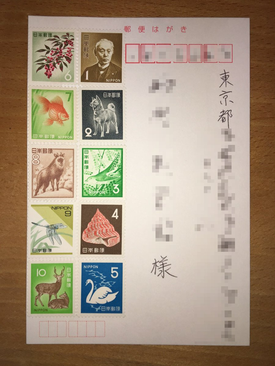 切手 複数 貼り 方 切手の正しい貼り方を徹底解説!複数枚貼る場合の場所のマナーも!