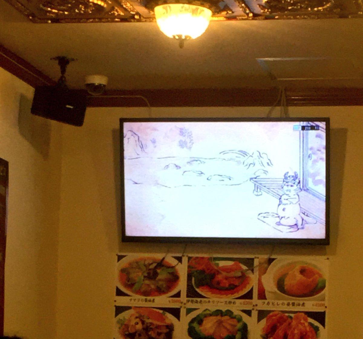 たまたま入店した料理屋で戦国鳥獣戯画(狸)に出会う奇跡に乾杯しとく
