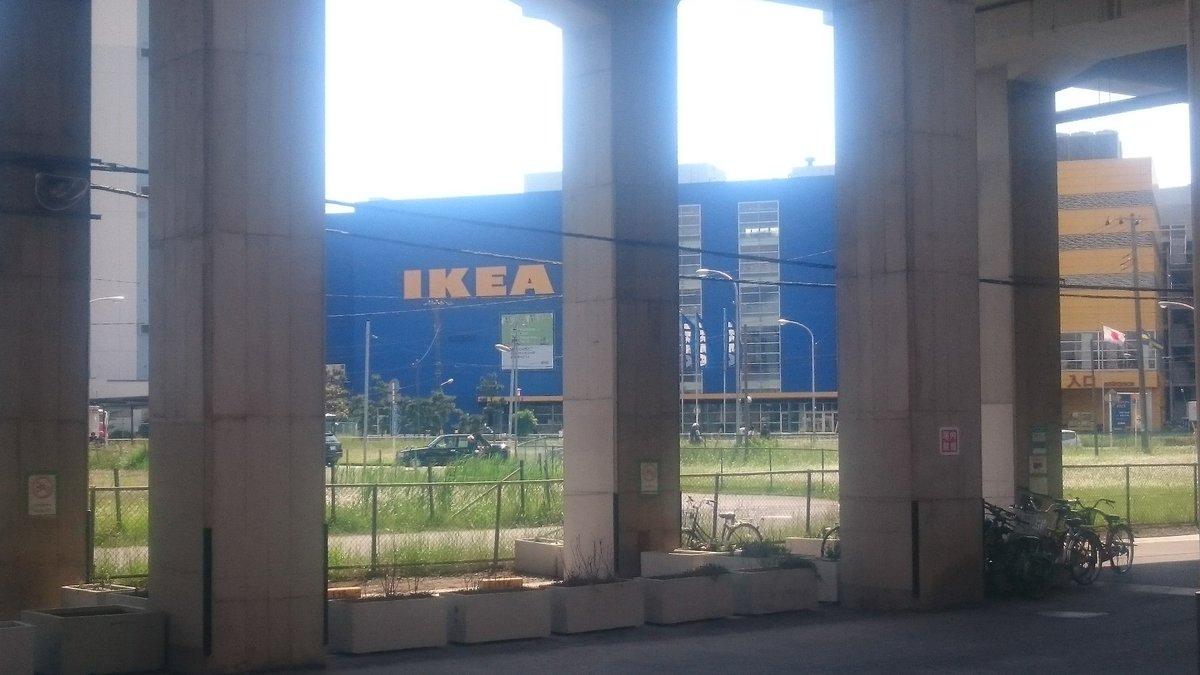 風が吹けばIKEAが儲かる!うえしゃま事、上田麗奈名言!IKEA見るとついハナヤマタのラジオを思い出してしまうwww