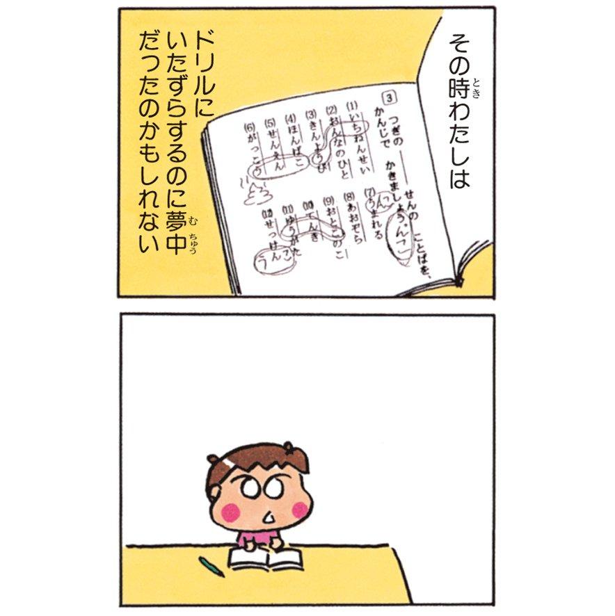 発想が似てる気がする。「うんこ漢字ドリル」と「みかんのらくがき」※なんか、大当たりしてるらしいので、再掲。#昔からネタの
