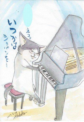 東別院朝市で知り合いのイラストレーターさんに猫似顔絵を描いてもらいました。似てるかにゃ?😁ピアノを弾かない人はピアノの言