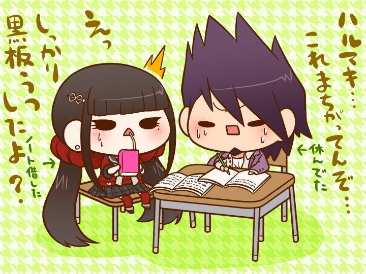 ダンガンロンパV3:百田解斗と春川魔姫うつしまちがいお題「百田に春川さんが勉強教えてる」リクエストありがとうございました