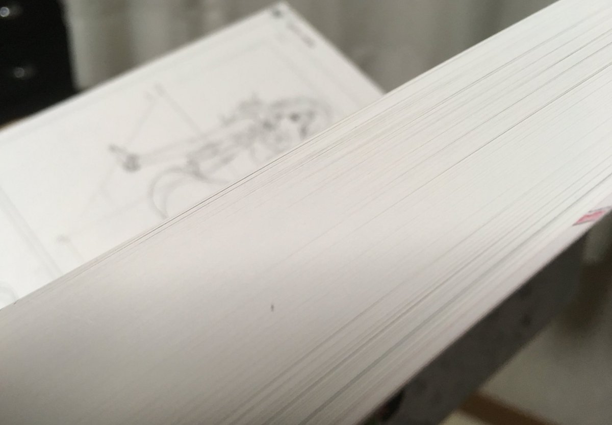 《ローリングガールズ原画集解析4》あのラストに唐突に現れた美人さん、線画状態だけでもすでに美しい。この魅惑のボディを総作
