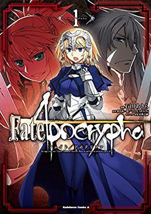 『まおゆう』石田あきらによる『Fate/Apocrypha』や『デスノート』コンビの新作『プラチナエンド』、不倫×SF『