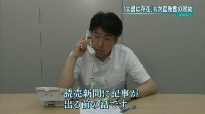 ジャーナリスト「前川喜平さん逮捕の悪夢…官邸は風俗店出入りの写真持ってる…もっとエゲツないネタも」 [無断転載禁止]©2ch.netYouTube動画>3本 ->画像>71枚