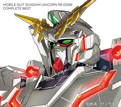 #yusakuplaying B-Bird by earthmind - 機動戦士ガンダムユニコーン RE:0096 C